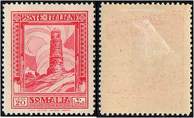 Italian Somaliland stamps. 1932 -1938 Local Motifs. 20c. MH