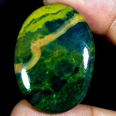 47.15Cts. 100% NATURAL MAGNIFICENT OCEAN JASPER OVAL CABOCHON QUALITY GEMSTONES