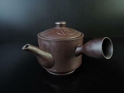 C8452: Japanese Banko-ware Brown pottery Poetry pattern TEAPOT, auto