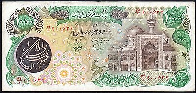 MIDDLE EAST, 1981 10,000 RIALS BANKNOTE * gF-aVF * P-131 *
