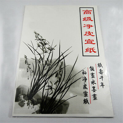 High-ranking Chinese Drawing art rice paper 35 Sheets paiting Size: 52×36cm