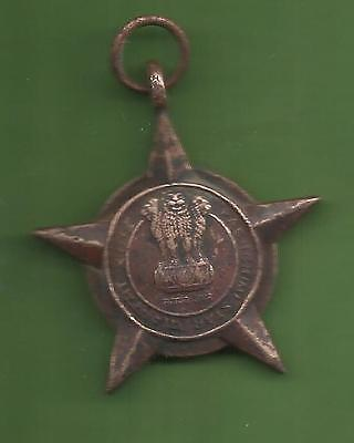 India Pashimi Star Named Copper Rare Old Medal Republic India