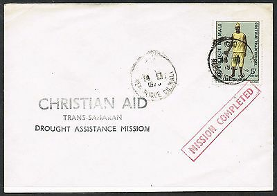 Mali 1970s. Cover to UK. National Costumes/Christian Aid/Drought Mission.