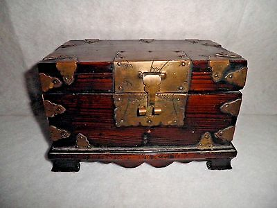 VINTAGE OLD Korean ASIAN Wooden DOCUMENT BOX COIN TREASURE CHEST