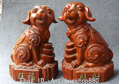 12'' Boxwood Hand-carved Wealth Yuanbao Zodiac Dog Puppy Dogs Animal Statue Pair