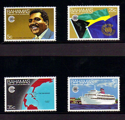Bahamas 1983 Commonwealth Day Set Of All 4 Commemorative Stamps Mnh