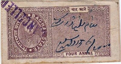 India Baghal Princely State 4-Annas Court Fee Stamp Km-63/6 Used 1925-45