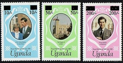 Uganda stamps. 1982 The 21st Anniversary of the Birth of Princess of Wales