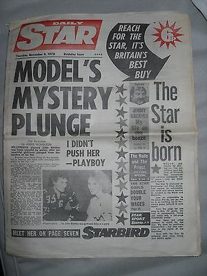 1st Edition of the Daily Star