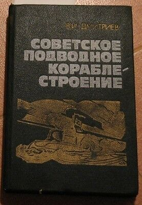 Russian Military Book Nuclear Diver Soviet Submarine building Old Ship War Army