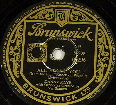 Schellackplatte - Danny Kaye - All About Love / Knock On Wood  gramophone record