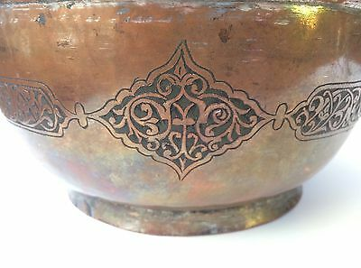 Classic Copper - 16th Century Persian Safavid Tinned Bowl - Floral Engravings