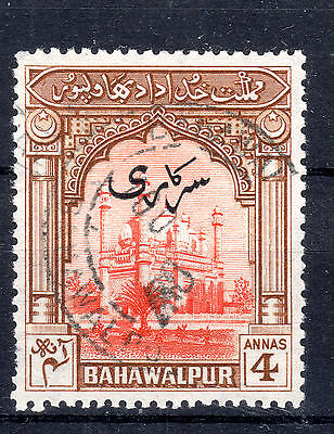 Bahawalpur SG023 fine used 1948 Cat £18