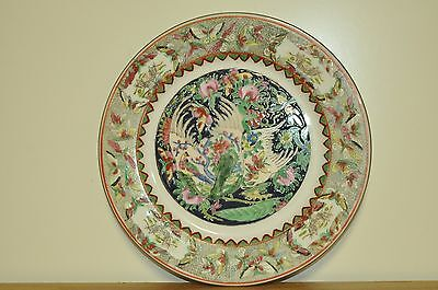 Vintage Chinese Porcelain Plate Famille Rose Bird Florals Insect
