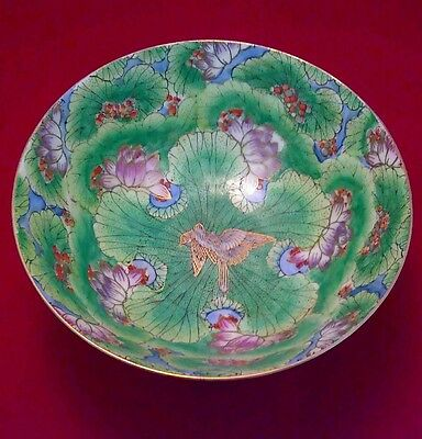 "Antique Vintage Hand Painted Chinese Porcelain Bowl 8"" Marked Qianlong"