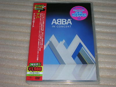 Abba In Concert 1978 Japan Dvd Sealed New