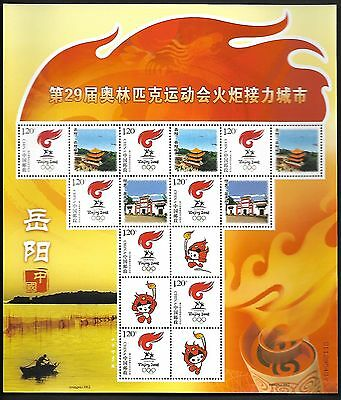 China 2008 Beijing Olympic Special S/S Torch Relay Fuwa 岳阳 奥運