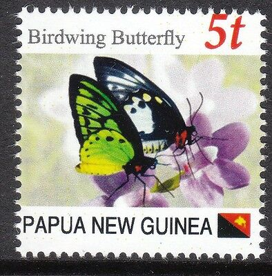 Papua New Guinea 2015 Uprated Provisionals 5T Birdwing Butterflys  Muh