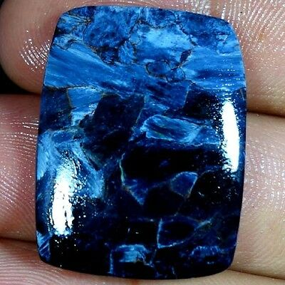 26.20Cts. 100% NATURAL CHATOYANT PIETERSITE CUSHION CABOCHON QUALITY GEMSTONES