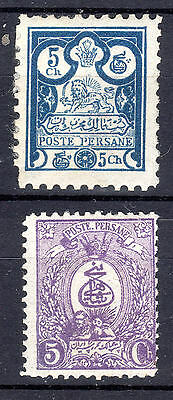Middle East 1891 mounted mint SG 95a and 5c item