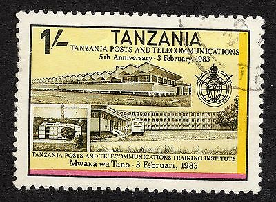 1982 Tanzania 1s Training Institute SG 371 VG Used R18891