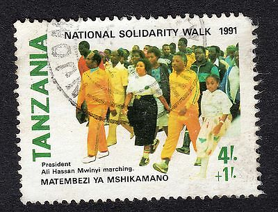 1991 Tanzania 4s+1s National Solidarity Walk SG 935 GOOD Used R18880