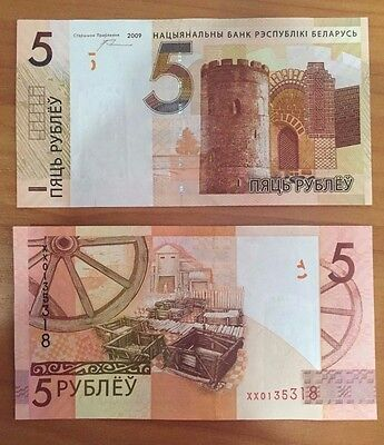 Belarus Banknote 5 roubles 2009 Replacement note series XX  (2016) New UNC