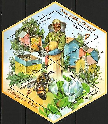 Belarus 2016 Insects Beekeeping Honey Bees Flowers S/S MNH**
