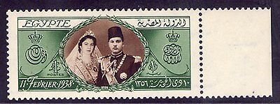 Egypt: 1938 Birthday £1 marginal mint never hinged