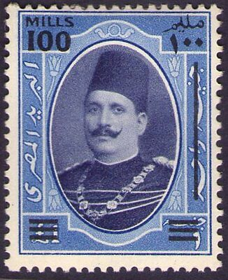 Egypt: 1932 100m on £1 mounted mint