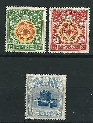 Japan Stamps152-54 SG 189-91  MNH VF Hirohito Institution  VF 1915 SCV $836*