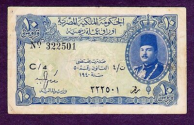 1940 Egyptian Currency Notes 10 Piastres, Farouk, Very Rare.  S. # 322501