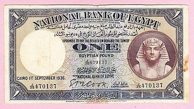 1936 Egyptian Currency Note 1 Pound, Cook, Very Rare Note.  S. # 470137