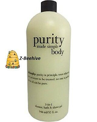 Philosophy Purity Made Simple 3-in-1 Shower Bath Shave Gel Jumbo 32 fl oz SEALED