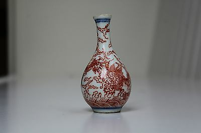 Red Dragon Porcelain Chinese Snuff Bottle