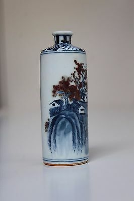 Antique Chinese Underglaze Blue And Red Porcelain Snuff Bottle