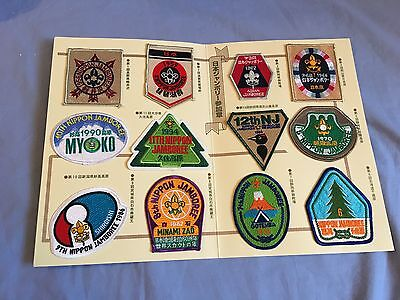 1998 Boy Scouts of Nippon Jamboree Collector's patch set, set of12 Jambo patches
