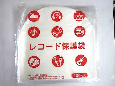 """Plastic Inner Sleeve Record Anti-Static Cover 12"""" x 100 Pieces Taguchi Japan"""