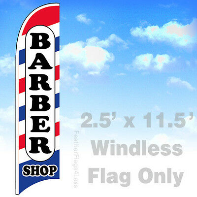 Flag Only 2.5' WINDLESS Swooper Feather Full Sleeve Sign - BARBER SHOP wb