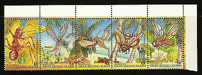 1995 *MNH* Insects - Cocos (Keeling) Islands **TOP MARGIN STRIP**