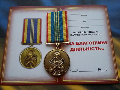 """Ukrainian Ato Medal For Volunteer """"for Charitable Activity"""" With Document"""