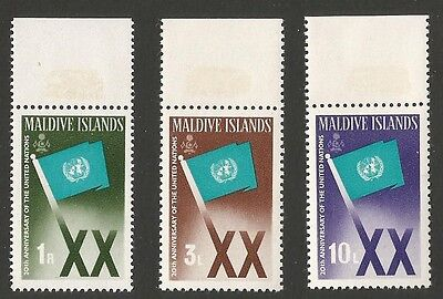 Maldives Stamps. 1965. The 20th Anniversary of the United Nations. MLH