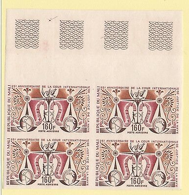 Mali stamps. 1961. 25. Proclamation of Independence and Admission into U.N. MNH