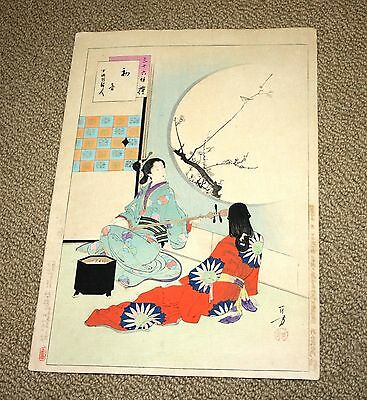 "ANTIQUE JAPANESE WOODBLOCK PRINT ~ ""FIRST WARBLING HEARD in the NEW YEAR""~1893!"