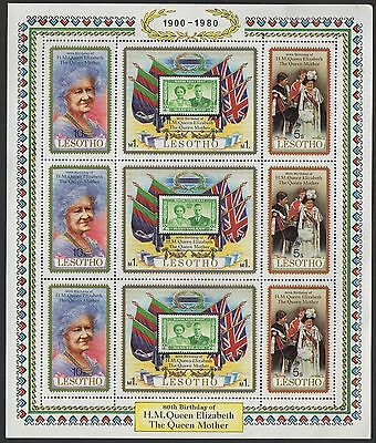 Lesotho stamps. 1980 The 80th Anniversary of the Birth of Queen Elizabeth t. MNH