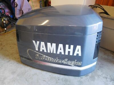 1995 Yamaha outboard 225 hp V-X saltwater series carbureted 2-stroke top cowling