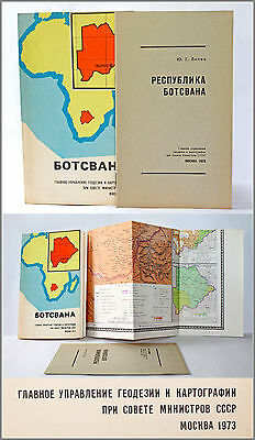 1973 Map of BOTSWANA ,Cold War, Made in USSR  Cover, Instruction, Unused