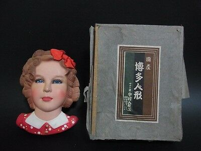 Very Rare Shirley Temple Mask Made in Japan 1930's Hakata Doll (mn134)