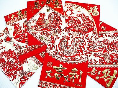 36X 2017 Golden Rooster Chinese New Year Ang Pow Red Packet Money Envelope D-9