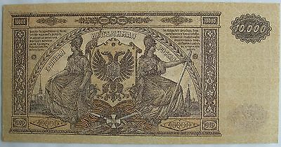 1919 Russian 10000 Roubles Banknote